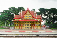 Hua- Hin Railway Station. Stock Photo