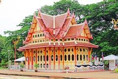 Hua Hin Railway Station, Hua Hin, Thailand Royalty Free Stock Images