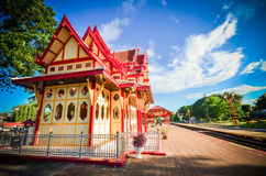 Hua Hin railway station Stock Images