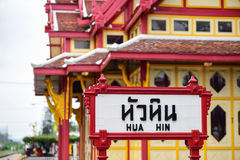 Hua Hin railway station in Thailand Stock Photography