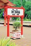 Hua Hin Railway Station, Hua Hin, Thailand Stock Photo