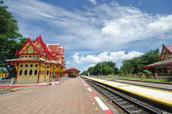 Hua Hin railway station Royalty Free Stock Images