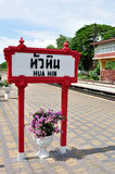 Hua Hin Staci Kolejowej Signboard obraz stock