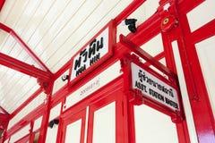 Hua HIn staci znaki Zdjęcie Royalty Free