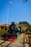 Hua Hin stacja kolejowa Tajlandia Fotografia Royalty Free