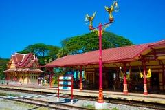 Hua Hin Station.Royal Pavilion Royalty Free Stock Photo