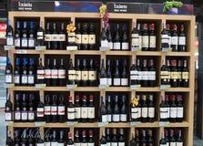 HUA HIN, THAILAND - Dec28,2015: Shop wines In-Speicher Stockbilder