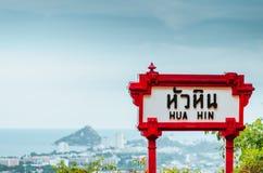 Hua Hin  Thailand Royalty Free Stock Images