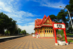 The Hua Hin train station. Royalty Free Stock Images