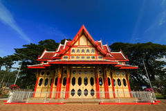 The Hua Hin train station Stock Images