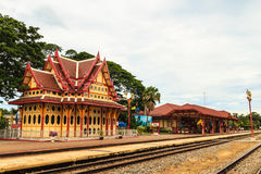 Hua hin train station Stock Images