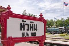 Hua Hin Train Station Sign Royalty Free Stock Image
