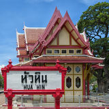 Hua Hin train station square composition Royalty Free Stock Image