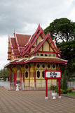 Hua Hin trainstation Immagine Stock