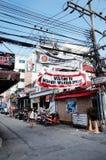 Hua Hin Walking Street royaltyfri foto