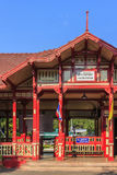 Hua--Hinbahnstation Lizenzfreies Stockfoto