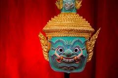 Hua Khon (máscara tradicional tailandesa) Fotografia de Stock Royalty Free