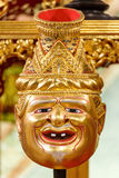 Hua Khon (Thai Traditional Mask) Royalty Free Stock Photo