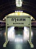 Hua Lamphong Railway Station i Bangkok Arkivbilder