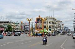 Hua Miasto uliczny Widok Hin obraz royalty free