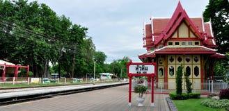 Hua Stacja Kolejowa Hin zdjęcie royalty free