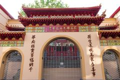 He Hua Temple main entrance in Amsterdam`s main chinese street, the Netherlands. royalty free stock image