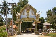 Hua Thanon Wat Sumret Royaltyfri Fotografi