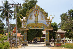 Hua Thanon, Wat Sumret Fotografia Stock Libera da Diritti