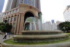 Huaan针叶树国际饭店 图库摄影