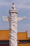 Huabiao famoso en China Imagenes de archivo