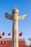 Huabiao vor Peking-Tiananmen-Platz, in China Stockbild