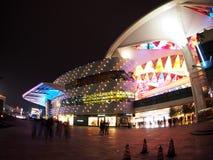 HUAFA εμπορικό Plaza, τεράστια σύνθετη λεωφόρος αγορών στην πόλη ZHUHAI, CNINA Στοκ φωτογραφία με δικαίωμα ελεύθερης χρήσης