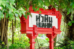 Huahin Signboard Stock Photos
