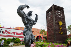 HUAHIN, Thailand :water market Stock Photo