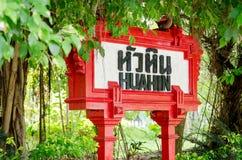 Huahinuithangbord Stock Foto's