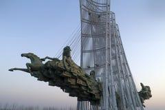 Huai 'una ciudad, provincia de Jiangsu, China: el paisaje de la muestra 'del caballo del norte del barco del sur en el crepúsculo fotografía de archivo libre de regalías