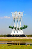 Huaian City Sculpture Royalty Free Stock Photography