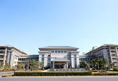 Huaian hotel building Stock Images