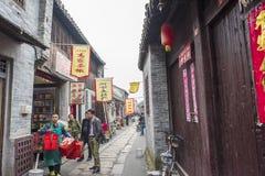 Huaian river town Stock Image