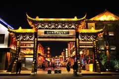 Huaian Royal Pier Night Food Street gatehouse Royalty Free Stock Images