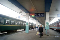 Huaihua, China: train station Stock Images