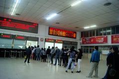 Huaihua, China: train station ticket office Royalty Free Stock Photo