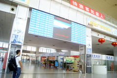 Huaihua china: train station waiting room Stock Photos