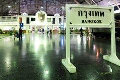 Hualamphong Railway Station Bangkok. Hualamphong Railway Station is a central station that connects Bangkok to all provinces in Thailand Stock Photo