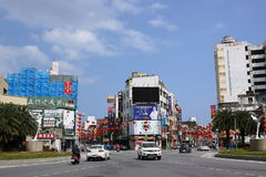Hualien City at Day Time. Hualien City In East of Taiwan. Photo taken at the main street at day time in Apr Stock Photography