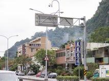 Hualien, Taiwan stock fotografie