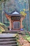 Huanfenggongxiu Pavilion Stock Image