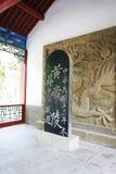 Huang Di Mausoleum royaltyfri fotografi