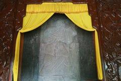 Huang Di Mausoleum royaltyfri foto