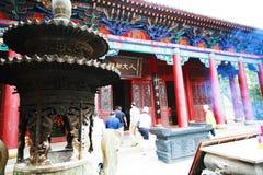 Huang Di Mausoleum Imágenes de archivo libres de regalías